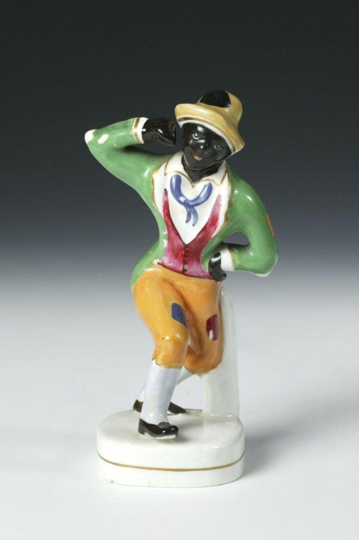Figurine top image
