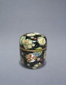 Container and Lid thumbnail 1