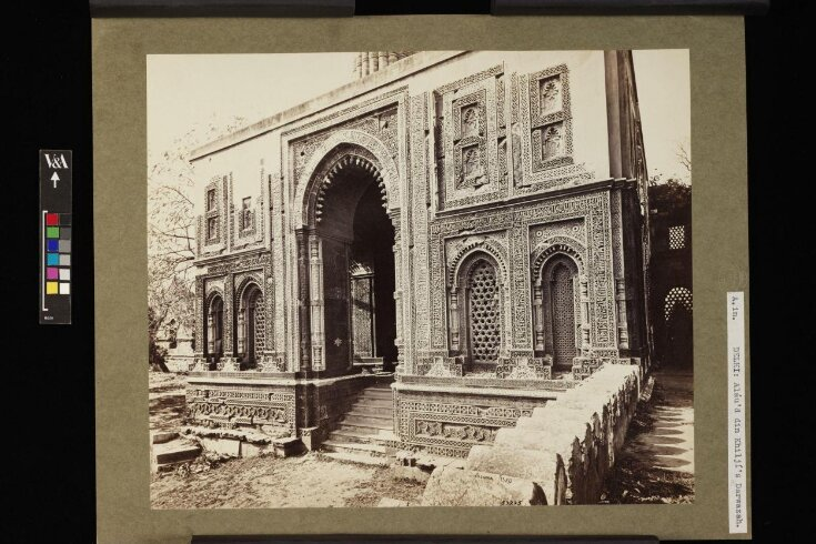 Ala-ood-deen's Gateway top image