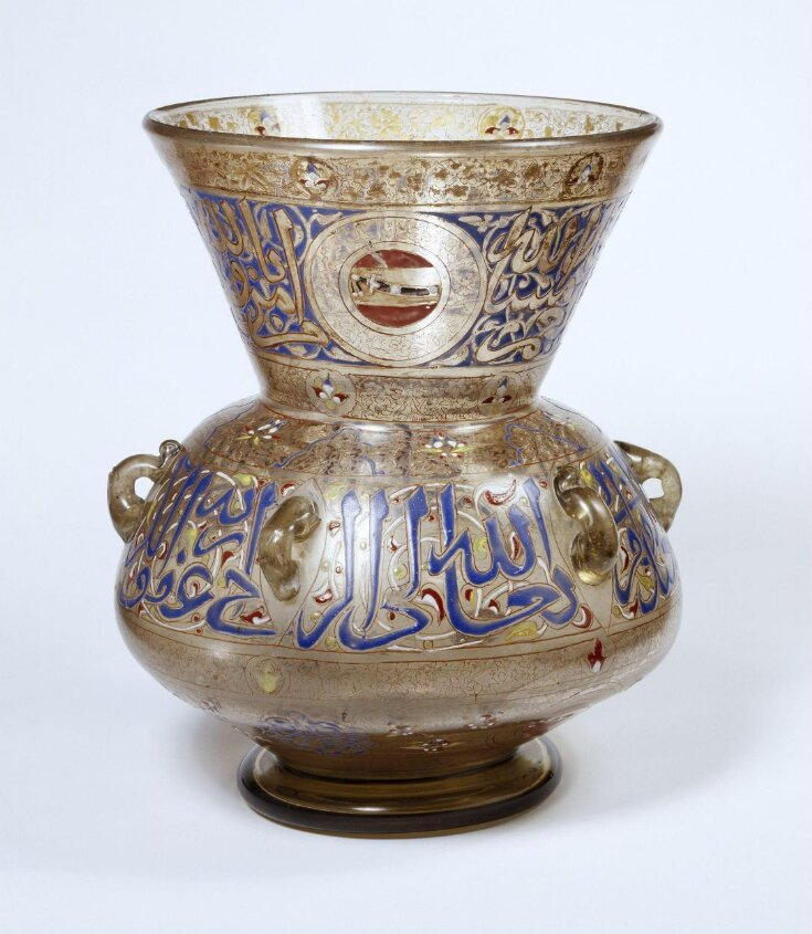 Mosque Lamp top image