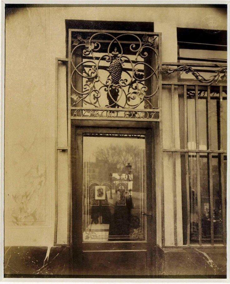 Shopfront, Quai Bourbon, Paris, France top image