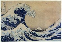 The Great Wave thumbnail 1