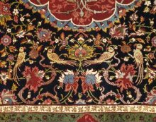 The Salting Carpet thumbnail 1