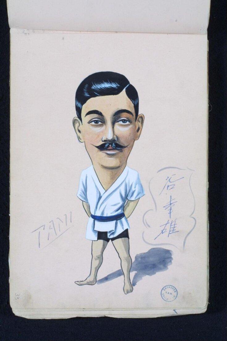 Yukio Tani top image