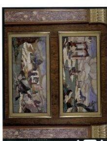 The Kimbolton Cabinet thumbnail 1
