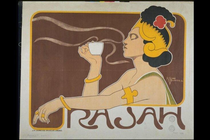 Rajah top image