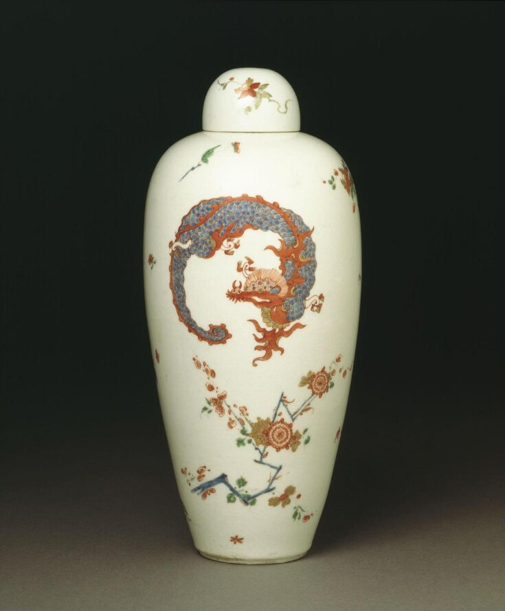 Vase and Cover top image