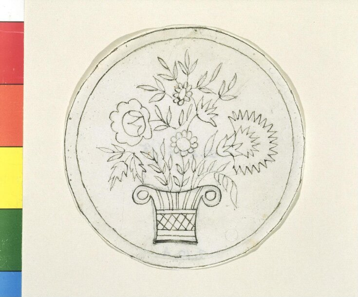 Embroidery Pattern top image