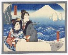 Mount Fuji at Dawn from the Island of Enoshima thumbnail 1
