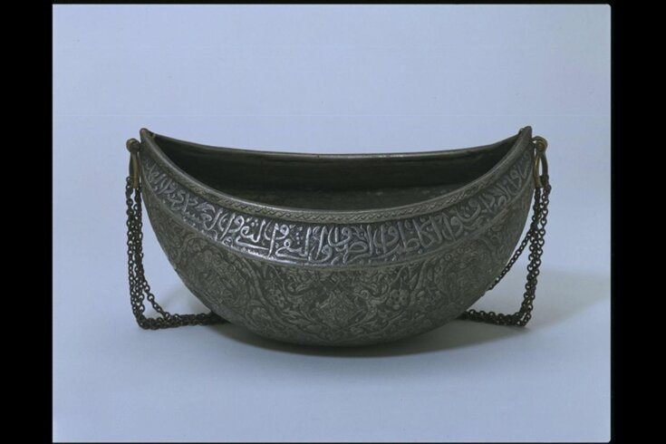 Ascetic's Bowl top image