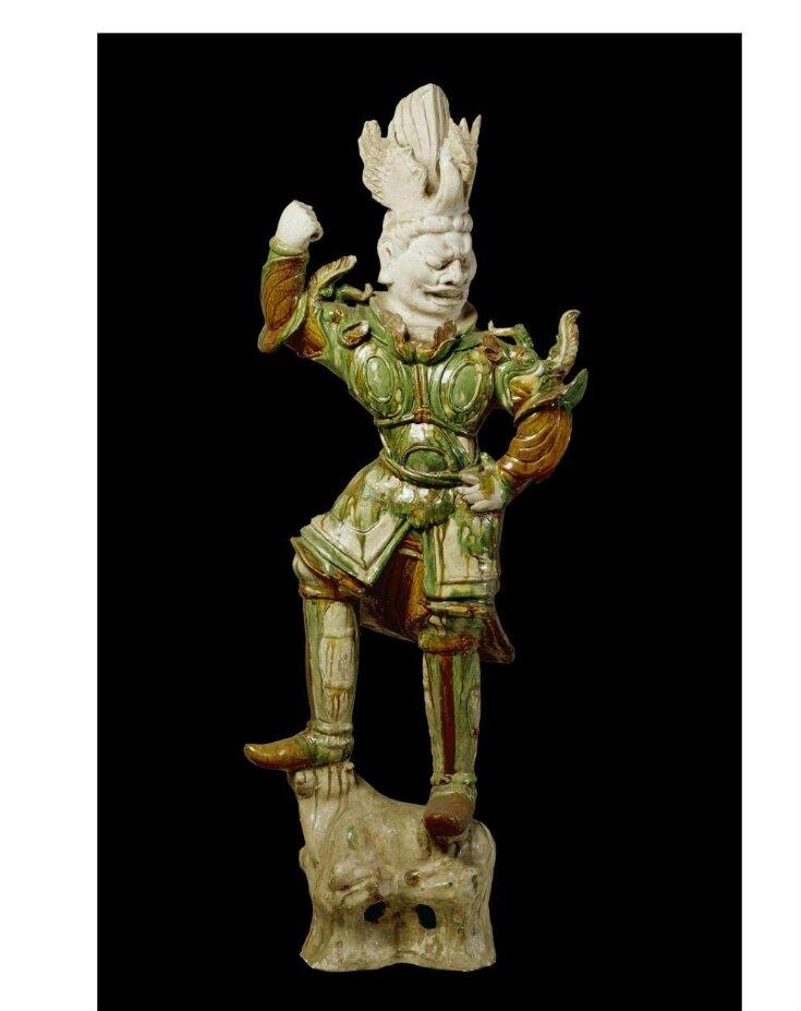 Tomb Guardian top image