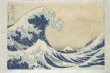 The Great Wave thumbnail 2