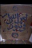 Mosque Lamp thumbnail 2