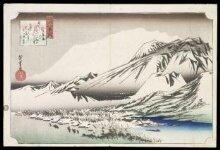 Lingering Snow on Mount Hira thumbnail 1