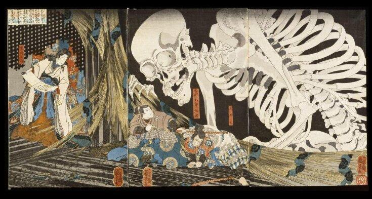 Takiyasha the Witch and the Skeleton Spectre top image