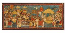 Processional scene with Amar Singh, ruler of Thanjavur (Tanjore), and Sarabhoji thumbnail 1
