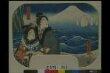 Mount Fuji at Dawn from the Island of Enoshima thumbnail 2