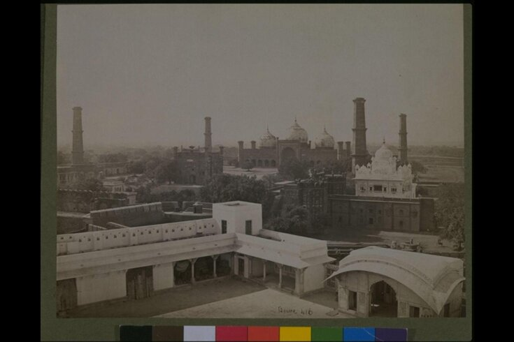 View from palace in fort, Lahore top image