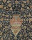 The Ardabil Carpet thumbnail 2