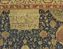 The Ardabil Carpet thumbnail 1