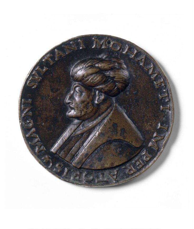 Mehmed II top image