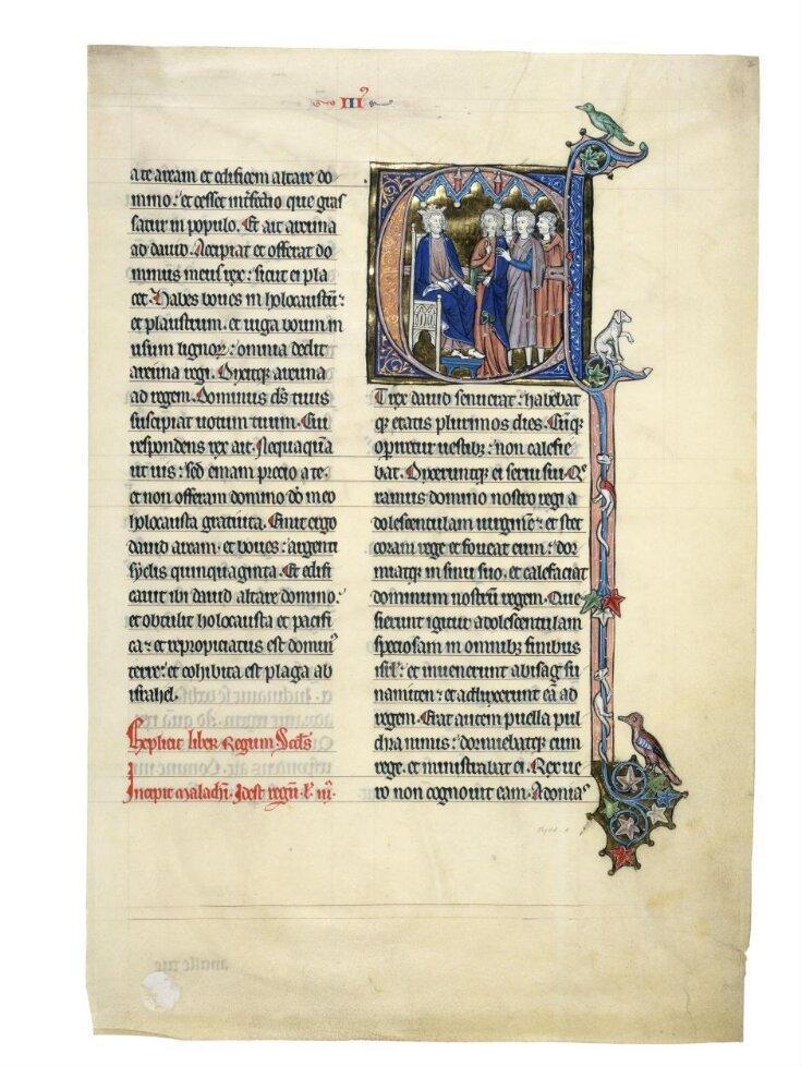 Glazier-Rylands Bible top image