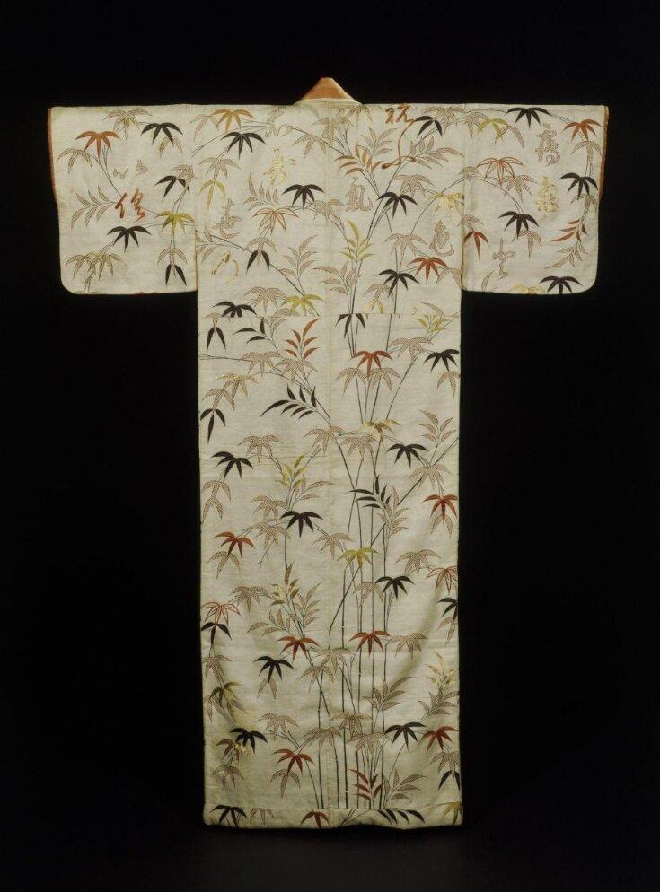 Kimono top image