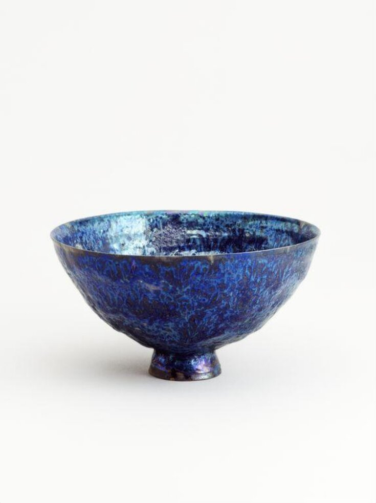 Blue Crater Lustre Footed Bowl top image