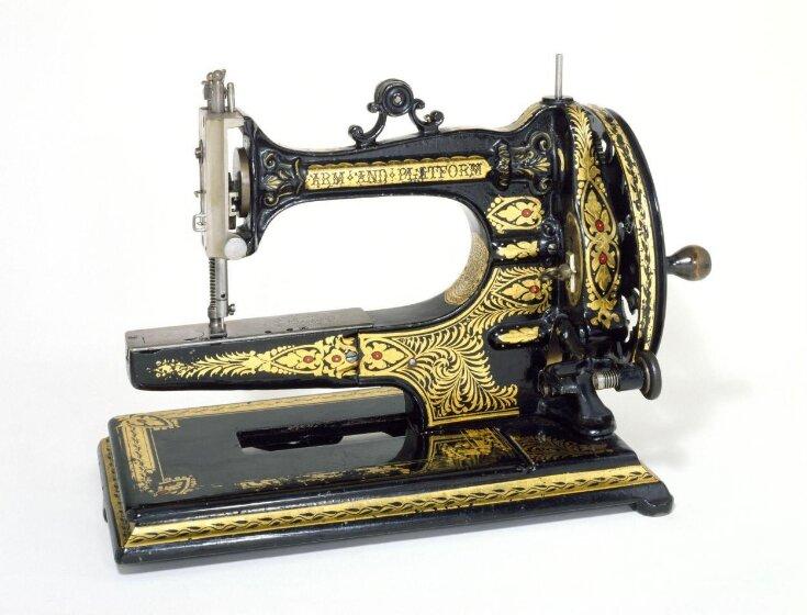Sewing Machine top image