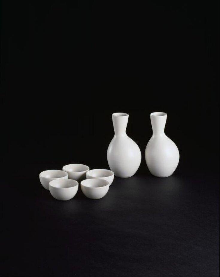 Sake Cup top image