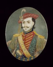 One of two Portraits of Maratha princes thumbnail 1