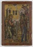 The Annunciation thumbnail 2