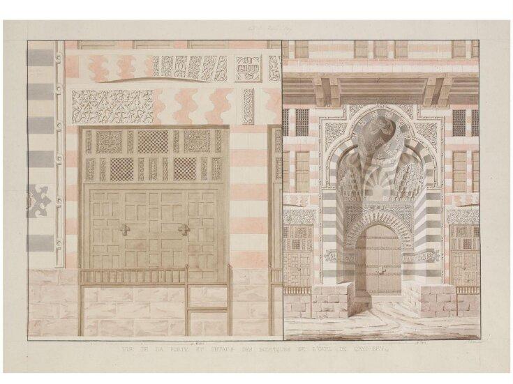 Vue De La Porte Et Détails Des Boutiques De lOkél De Qayd-Bey top image