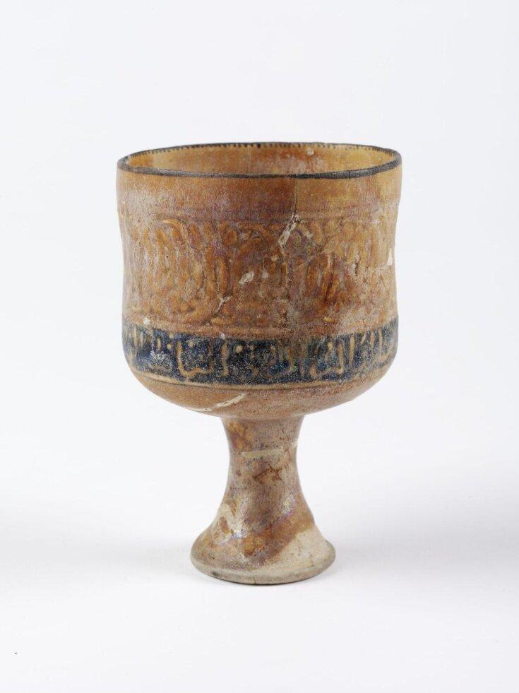 Goblet top image
