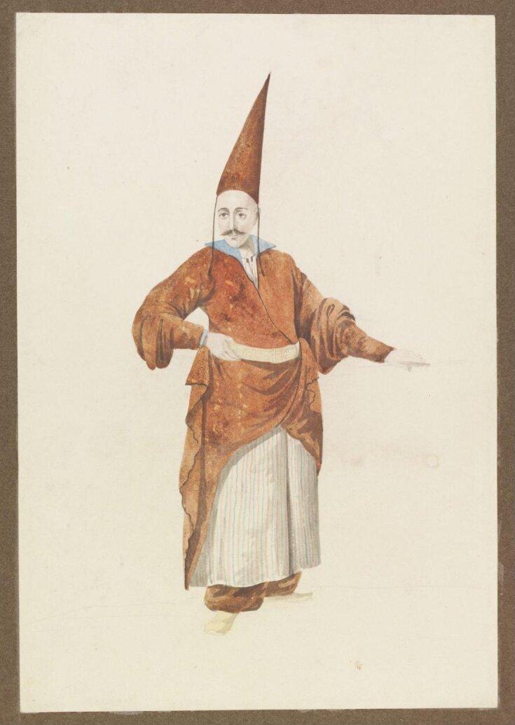 A Zülfü Baltaci top image