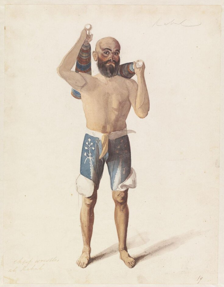 Cheif [sic]wrestler at Kabul top image