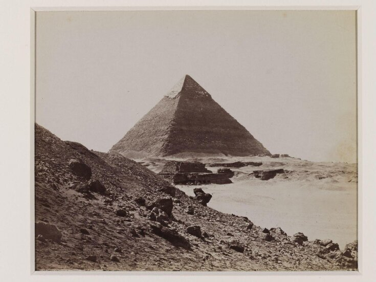 Second Pyramid, Gizeh top image