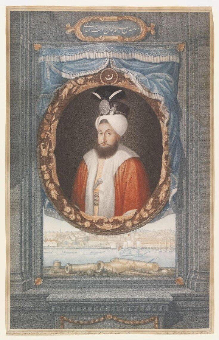 Sultan Selim III top image