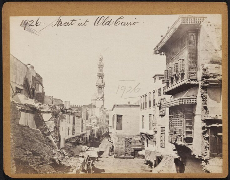 Street at Old Cairo top image