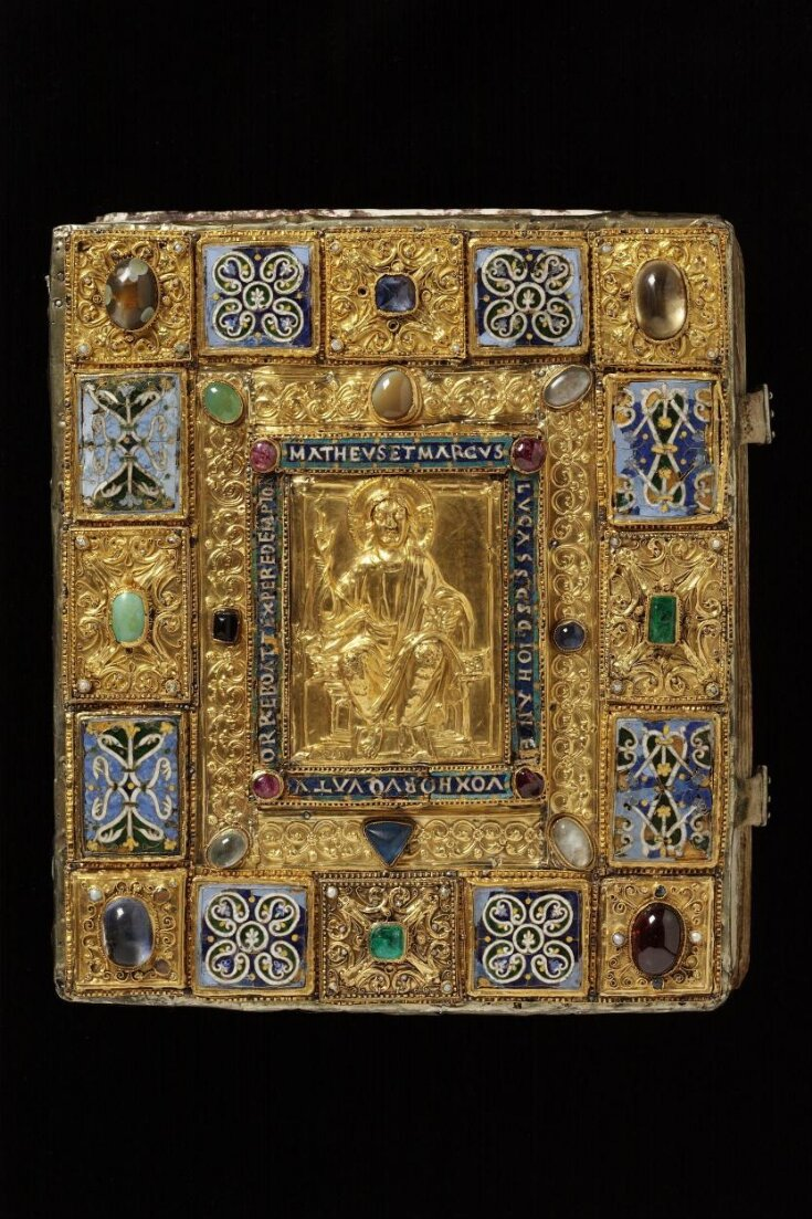 The Sion Gospels Book Cover top image