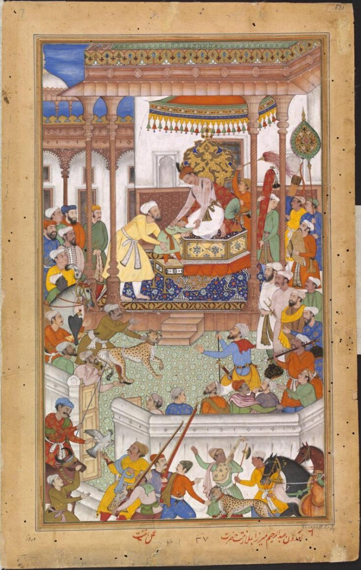 Akbar and Abdu'r Rahim  top image