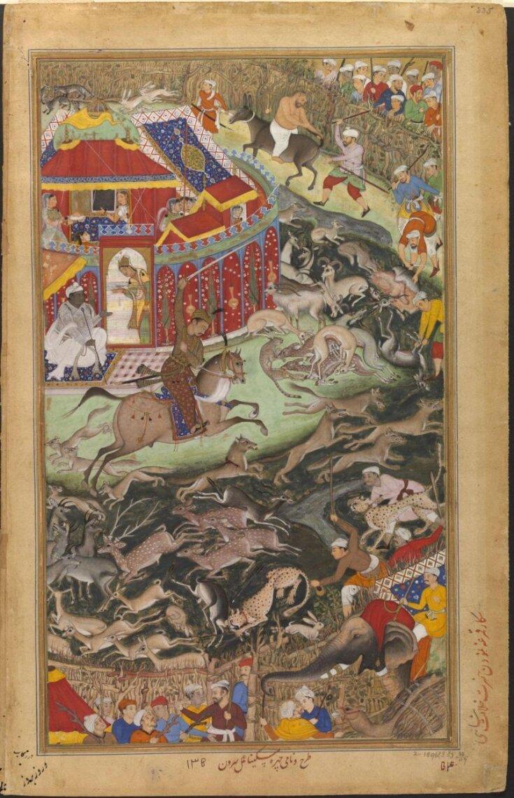 Akbar and Hamid Bakari top image