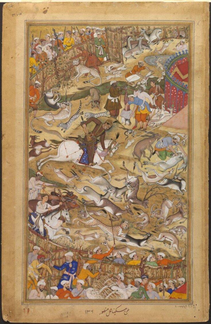 Akbar top image