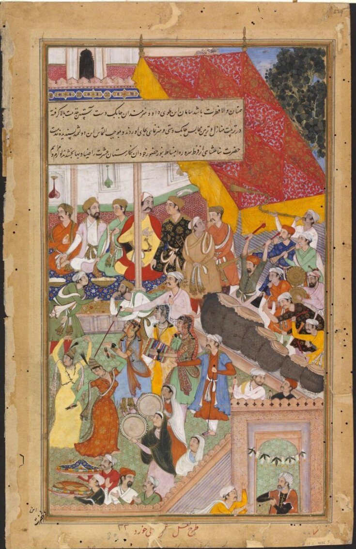 Baqi Muhammed Khan top image