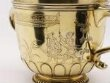 James II's Coronation Cup thumbnail 2