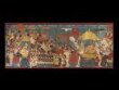 Processional scene with Amar Singh, ruler of Thanjavur (Tanjore), and Sarabhoji thumbnail 2
