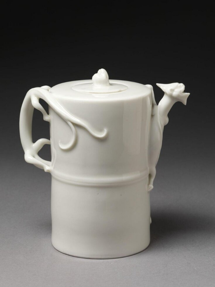 Wine Pot and Lid top image