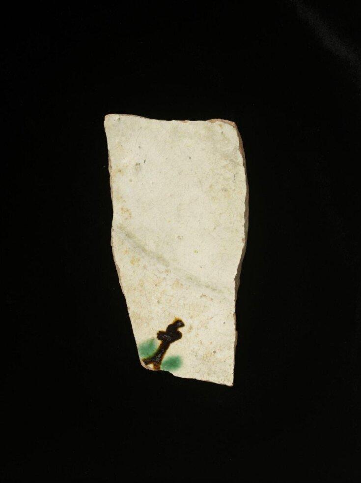 Fragment top image