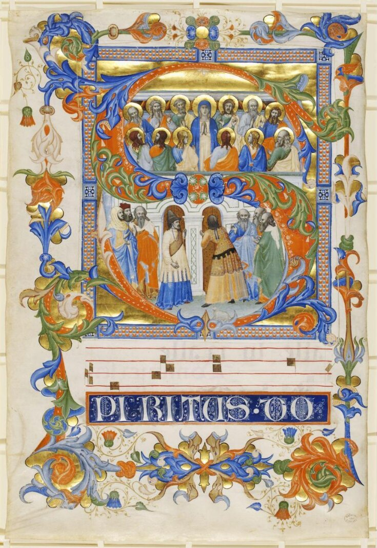 Leaf from a Gradual for the Camaldolese monastery of San Michele a Murano top image