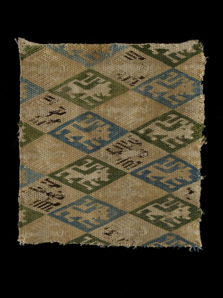 Textile Fragment top image